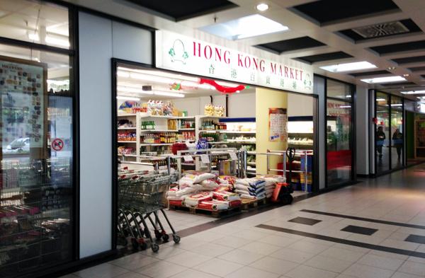 Hongkong Market München (c) V. Till