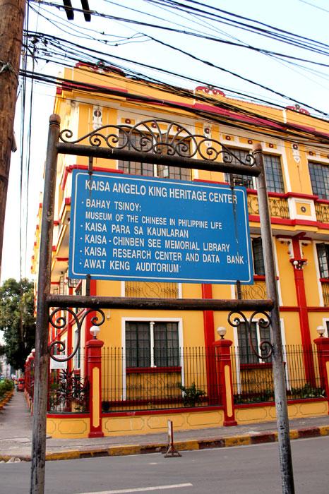 """Intramuros bietet verschiedene Sehenswürdigkeiten, wie z.B. das """"Kaisa Angelo King Heritage Center"""" © Valerie Till"""